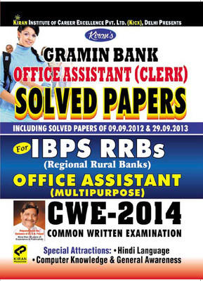 Gramin Bank Office Assistant (Clerk) Solved Papers For IBPS RRBs Office Assistant (Multipurpose) CWE - 2014 by Think Tank of Kiran Prakashan, KICX, Pratiyogita Kiran