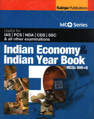 H09-MCQs for CSAT Paper-1 2014 (Set of 5 Books) (COMBO) by