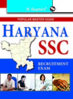 Haryana SSC Exam Guide (Big Size) (English) by RPH Editorial Board