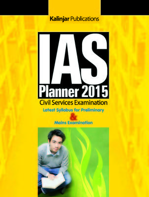 IAS Planner 2015 - Civil Services Examination : Latest Syllabus for Preliminary & Mains Examination (English) 1st Edition by Editorial Board