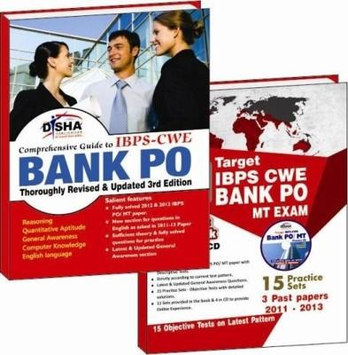 IBPS - CWE Bank PO (Set of 2 Books) : Guide + 15 Practice Sets (With CD) (English) 3rd  Edition by Disha Experts