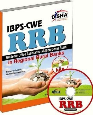 IBPS - CWE RRB - Guide for Office Assistant Multipurpose Exam with Practice CD (English) by Disha Experts
