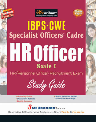 IBPS - CWE Specialist Officers Cadre HR Officer Scale 1 Recruitment Exam (English) 1st Edition by Arihant Experts