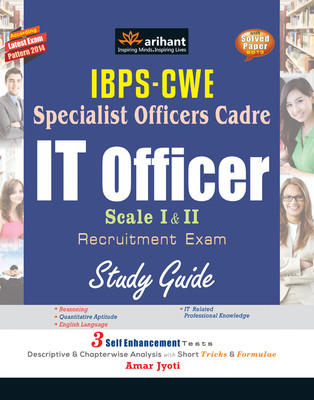 IBPS - CWE Specialist Officers Cadre IT Officer Scale 1 & 2 Recruitment Exam (English) 1st Edition by Amar Jyoti