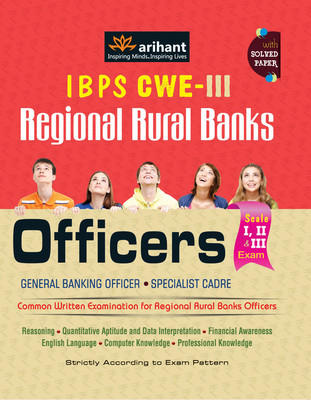 IBPS CWE - 3 Regional Rural Banks Officers (Scale 1, 2 & 3) Exam (English) 4th  Edition by Arihant Experts