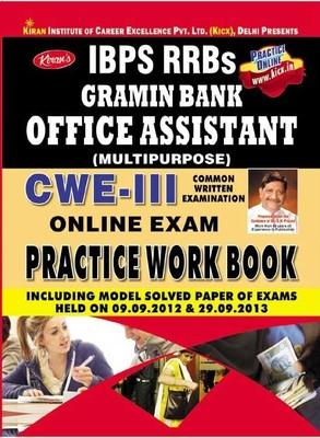 IBPS RRBs - Gramin Bank Office Assistant (Multipurpose) CWE - III Online Exam Practice Work Book by Pratiyogita Kiran, Think Tank of Kiran Prakashan, KICX