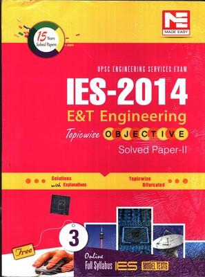 IES 2014 E & T Engineering Topicwise Objective Solved Paper - II by Made Easy