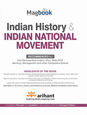 Indian History & Indian National Movement (English) 2nd  Edition by Arihant Experts