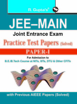 JEE Main Practice Test Paper (Solved) and Previous Year