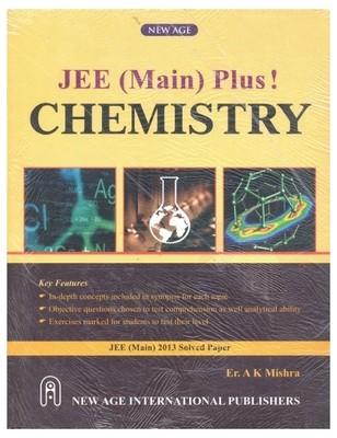 JEE (Main) Plus! - Chemistry (English) by Mishra A K