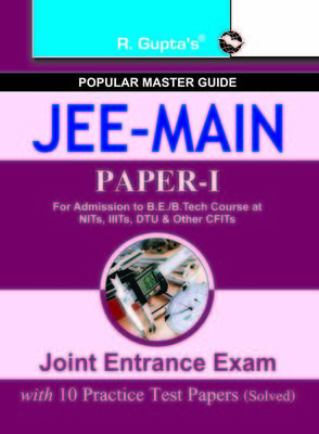 JEE - Main Paper 1 (English) 1st Edition by P Prakash