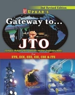 JTO Gateway To (English) 1stEdtion Edition by Ashish Dixit