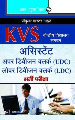 KVS Assistant UDC / LDC Recruitment Exam : Popular Master Guide by RPH Editorial Board