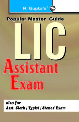 LIC Assistants Exam Guide (English) 1st Edition by R Gupta