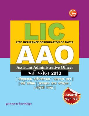 LIC AAO (Assistant Administrative Officers) Bharti Pariksha 2013 by G K P