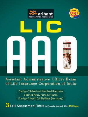LIC AAO - Assistant Administrative Officer Exam of Life Insurance Corporation of India (English) 4th Edition by Arihant Experts