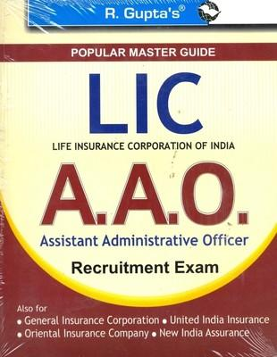 LIC AAO Exam Guide (English) 01 Edition by RPH Editorial Board