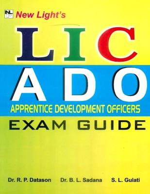 LIC ADO Apprentice Development Officers: Exam Guide (English) 1st Edition by R P Datason