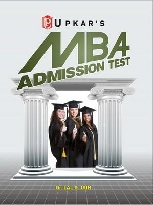 M.B.A. Admission Test (English) 1st Edition by Jain