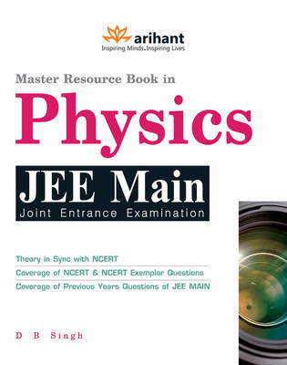 Master Resource Book in Physics JEE Main (English) 8th Edition by D B Singh