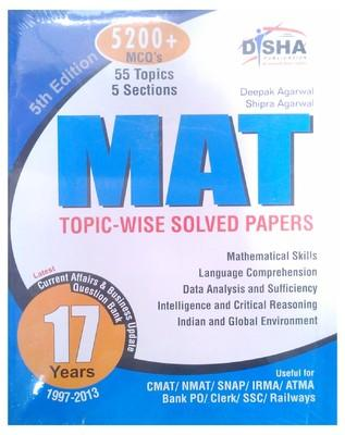 MAT 17 Years Topic Wise Solved Papers (1997-2013) (English) 5th Edition by Deepak Agarwal, Shipra Agarwal