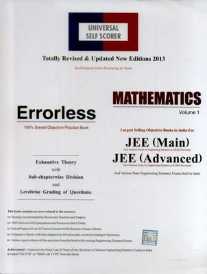 Mathematics - JEE Main And Advanced (Set Of 2 Volumes) by Competition Books