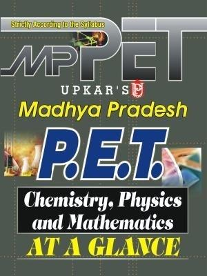 MPPET Madhya Pradesh Chemistry, Physics & Mathematics: At A Glance (English) by Upkar Prakashan