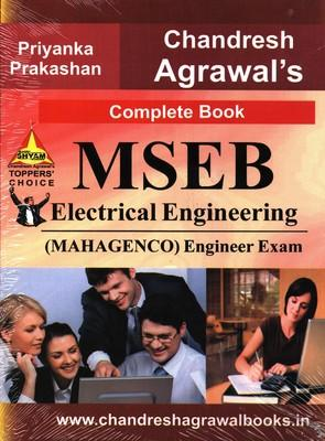 MSEB Electrical Engineering: Engineer Exam Mahagenco by Chandresh Agrawal