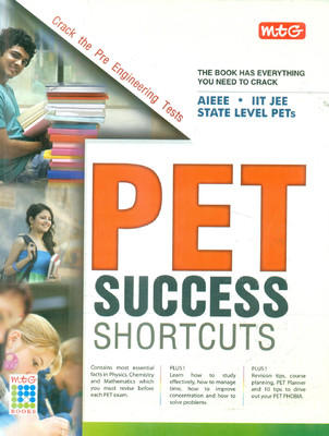 MTG PET SUCCESS Shortcuts: Physics, Chemistry, Mathematics by MTG Editorial Board
