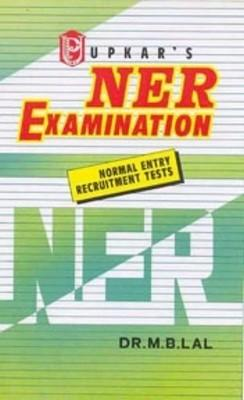 NER Examination (English) 1st Edition by M B Lal
