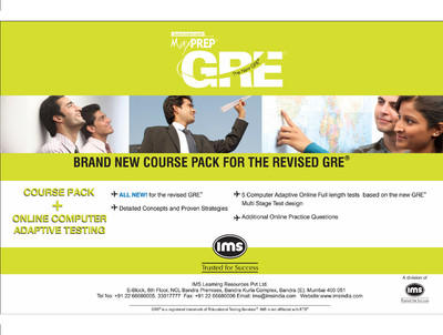New GRE with Computer Adaptive Test to Crack the Revised GRE (Set of 5 Books) (English) 1st Edition by IMS