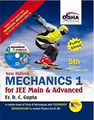 New Pattern Mechanics 1 for JEE Main & Advanced (With CD) (English) 5th Edition