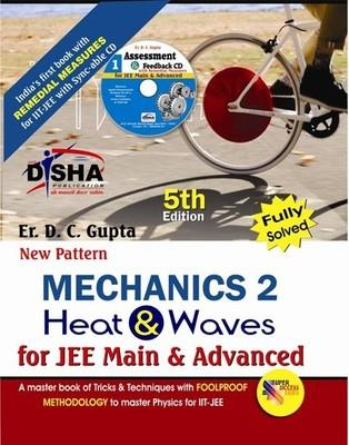 New Pattern Mechanics 2 - Heat and Waves for JEE Main & Advanced (With CD) (English) 5th Edition