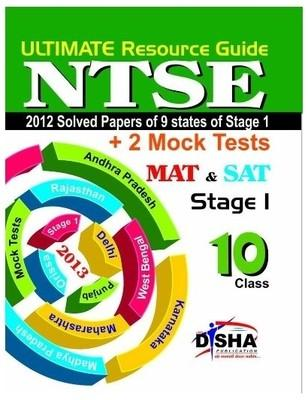 NTSE Ultimate Resource Guide - Class 10 : 2012 Solved Papers of 9 States + 2 Mock Tests Stage I (English) 1st Edition by Disha Experts