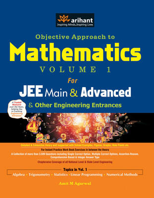 Objective Approach to Mathematics Vol 1 (English) by Agarwal A M