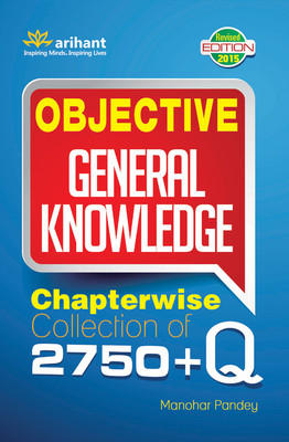 Objective General Knowledge Chapterwise Collection of 2750+ Q (English) 5th Edition by Manohar Pandey