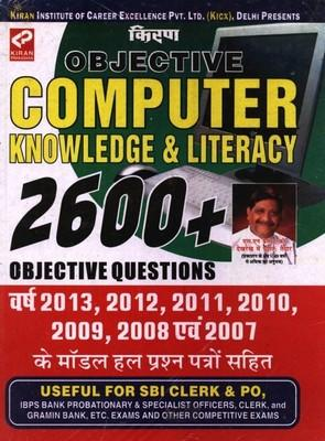 Objective Computer Knowledge & Literacy 2600+ Objective Questions by Kiran Prakashan