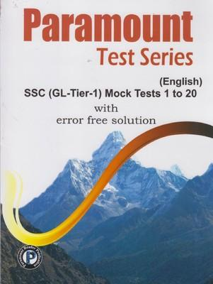 Paramount Test Series SSC CGL Tier - 1 (1 - 20 Mock Tests) (English) by