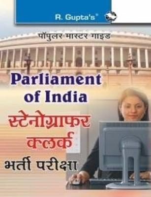 Parliament of India Stenographer and Clerk Exam guide by RPH Editorial Board