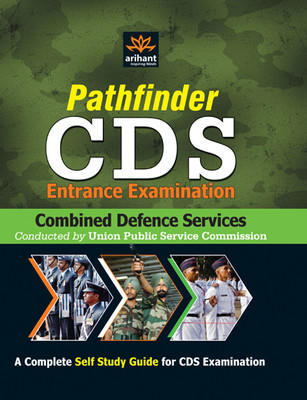 Pathfinder CDS: Combined Defence Services Entrance Examination (English) 1st  Edition by Sanjeev Jain