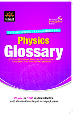 Physics Glossary PB by Expert Compilations