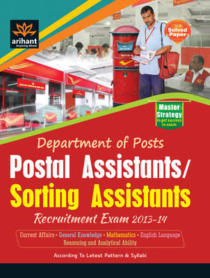 Postal Assistants / Sorting Assistants Recruitment Exam 2013-14 (English) 1st  Edition by Arihant Experts