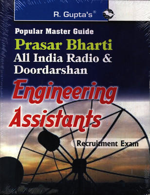 SSC Prasar BharatiEngg. Asst./Technician Exam Guide (English) 01 Edition by RPH Editorial Board