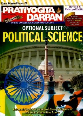 Pratiyogita Darpan Extra Issue Series - 22: Optional Subject Political Science by