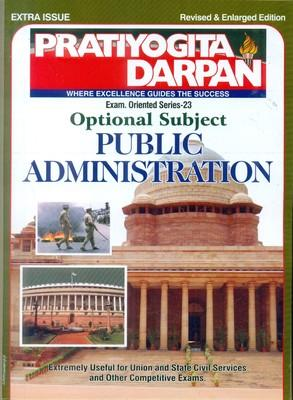 Pratiyogita Darpan Extra Issue Series - 23: Optional Subject Public Administration by