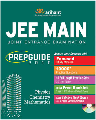 PrepGuide for JEE Main 2015 (English) 1st  Edition by Arihant Experts