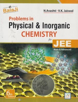 Problems In Physical & Inorganic Chemistry For JEE by V K Jaiswal, N Avashti