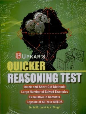 Quicker Reasoing Test (English) by M B Lal