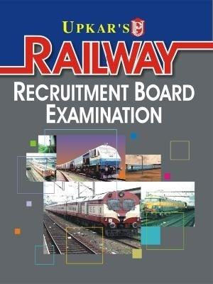 Railway Recruitment Board Examination (English) 01 Edition by Lal