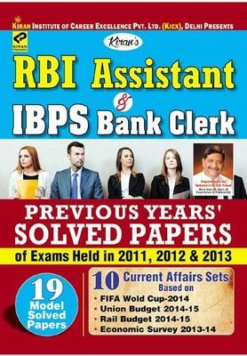 RBI Assistant & IBPS Bank Clerk - Previous Year